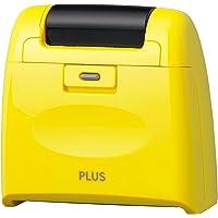 PLUS 普乐士 个人信息保护印章 滚筒 宽型 黄色 IS-510CM 38-134