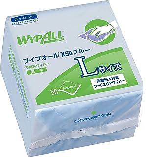 日本制纸Crecia 擦拭巾X50 蓝色 L尺寸 6折 50片 无纺布雨刮 超薄 60654