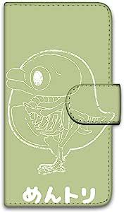 めんトリ プリント手帳 レントゲン ケース 手帳型 レントゲンB 9_ FREETEL KATANA02 FTJ152F