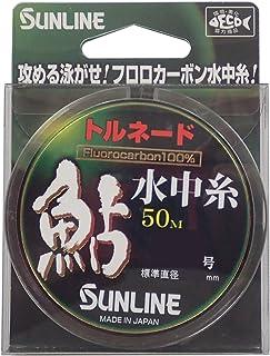 SUNLINE (SUNLINE) 梅花 水中线 50m