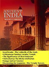 古代印度 - 宗教与传统