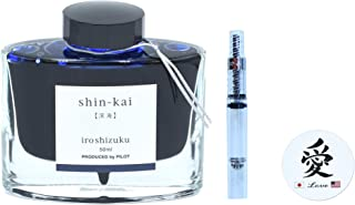 Pilot Iroshizuku 瓶装钢笔墨水 Shin-kai 50毫升和墨水转换器螺丝类型套装 CON-40 带汉字爱心贴纸