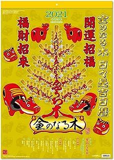 新日本日历 2021年 日历 壁挂式 金之木 每日是吉日历 NK8724