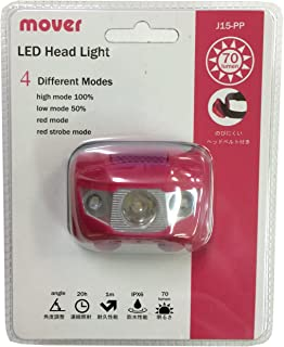 WOODMAN mover LED灯头 浅粉红色PP