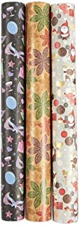 27.5 x 17.2 英寸礼品包装纸 - 24 张装饰包装纸 3 卷预切卷,非常适合假日圣诞节生日婴儿沐浴,小礼品包装,多种设计,2.3 x 1.43 英尺(约 5.8 x 4.6 厘米)。