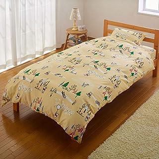 迪士尼 小熊维尼 被套3件套(枕套?被套?床单) SB-553-D