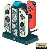 【任天堂许可产品】Pocket Monster Joy-Con充电座+PC硬壳套装 for Nintendo Switc…