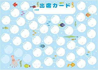 Premas Museum 原创出席卡 水族馆 2 【支持40次课程+备用4次】 10张装 PRFG-063