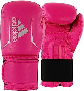adidas 阿迪达斯拳击手套,儿童速度50,粉红银