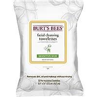Burt's Bees 零敏洁面巾 30份