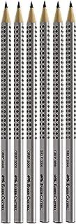 Faber-Castell 辉柏嘉 6支优惠装铅笔 Grip 2001 silber HB