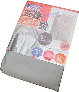 安装在被褥干燥机上快速干燥 急救衣物干燥袋