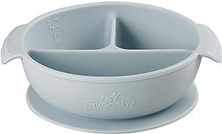 Avanchy 硅胶吸盘分隔婴儿碗和盖子 – 婴儿喂食碗 – 吸盘碗 – 保持碗 – 4个月及以上 – 2.4 x 6.5 英寸(约 6.1 x 16.5 厘米)(灰色)