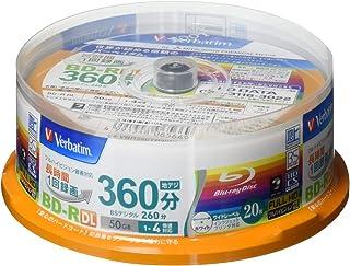 三菱化学Mitsubishi Kagaku Media Verbatim一次性录像用光盘 BD-R DL VBR260YP20SV1 (单面双层/1-4倍速/20枚)