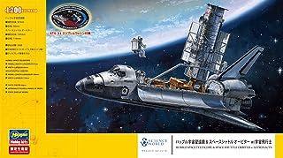 HASEGAWA(长谷川)1/200 哈弗宇宙望远镜&航天飞行员 w/宇宙飞行员(附徽章)塑料模型 SP455