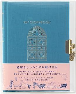 MIDORI 手册 日记 带钥匙 门 动物图案 横格 蓝色