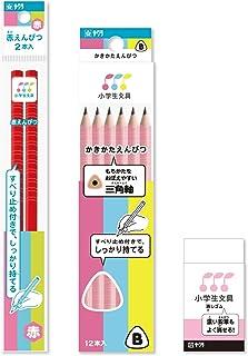樱花彩色笔 小学生文具 铅笔套装 涂鸦铅笔 B 三角笔 粉色 G 海报B套装 #20