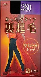 Okamoto 温TIME 1双装 保暖内起绒连裤袜 260但尼尔 女士 O657800 黑色 日本