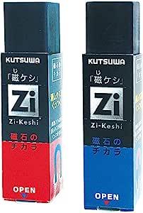 Kutsuwa HiLiNE 橡皮擦 磁力橡皮擦 2个套装 RE031-2P