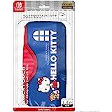 Sanrio 三丽鸥卡通角色 快速收纳包 for Nintendo Switch Lite Hello Kitty