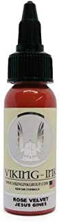 维京油墨 - 纹身墨水 - 玫瑰天鹅绒耶稣 GINES 1 盎司(30 毫升) - *佳颜色和黑色 - 素食