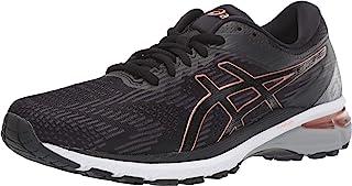 ASICS GT-2000 8 女士跑步鞋