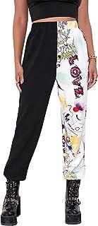 WDIRARA 女式图案印花松紧腰带运动裤 休闲长款慢跑裤