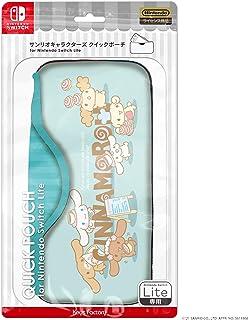 【任天堂许可商品】三丽鸥卡通人物 快速袋for Nintendo Switch Lite 肉桂狗