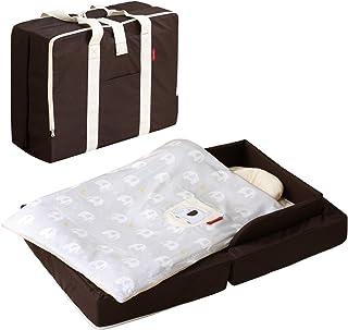 farska 便携式寝具套装小床修身 棕色