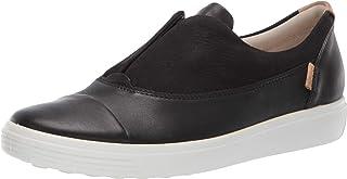ECCO 爱步 Women's Soft 7 柔酷7号女鞋系列 Laser Cut 女士镂空运动鞋