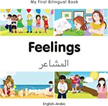 My First Bilingual Book–Feelings (English–Arabic) (English Edition)