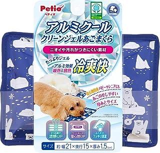 Petio 狗猫用 铝制凉爽清洁凝胶下巴枕