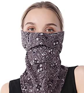 白色*颈围面罩 - 透气面罩围巾,98% 紫外线防护 - 绑腿面罩带可调节带,适合户外运动和日常使用