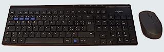 Rapoo 8100M 无线桌面套装 键盘 + 鼠标 意大利布局 黑色