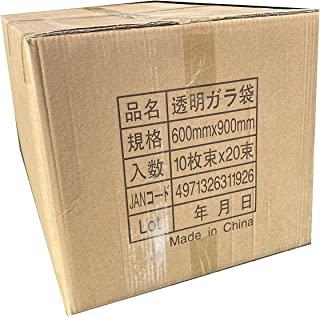 SS透明玻璃袋 600x900 200张束