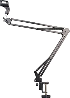 ATNY N3 可调 27.5 英寸 / 70 厘米 麦克风悬架吊杆剪刀支架,紧凑型麦克风支架,由耐用钢制成,适用于音响工作室、无线电广播工作室、电视台和舞台