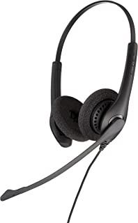 Jabra 捷波朗 Biz 1500 Duo – 专业 UC 有线耳机