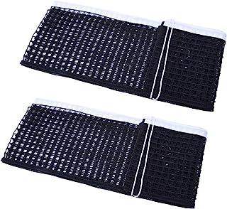 乒乓球网替换件,乒乓球网替换件,乒乓球桌网替换件,适用于室内和室外,2 件黑色