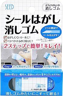 SEED 橡皮擦 贴纸剥离橡皮擦 6个装 SMG-OK-SH1-6P