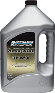 Quicksilver 8M0111679 极限性能齿轮润滑油 -85W90 - 加仑