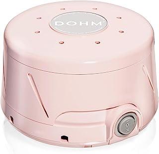 Yogasleep Dohm 经典(粉色)  原创白噪声机   来自真正粉丝的舒缓自然声音   降噪、**、办公室隐私、旅行、成人和宝宝,101 夜试用