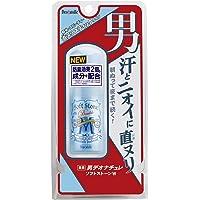 【*部外用品】DEONATURE 男式软石W 男性用 华盛用 直粘 防汗剂 棒状