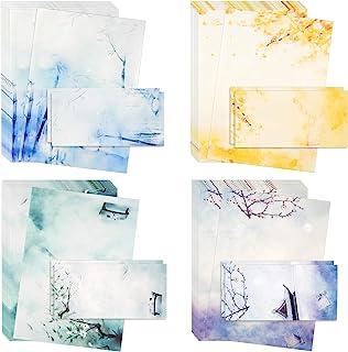 SEEDMYLB 文具纸信封 40 件套 - 日语书写信纸 经典绘画设计 (32 张信纸纸 + 8 个信封)