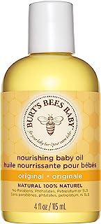 Burt's Bees 天然滋养婴儿油,婴儿护肤-115ml瓶装