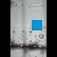 沉默的经典:月光的合金【2020年诺贝尔文学奖得主露易丝·格丽克作品。诺奖授奖词:她精准的诗意语言所营造的朴素之美,让个…