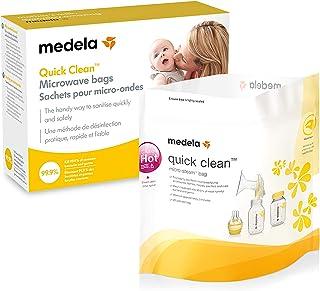 Medela 美德乐 微波炉消毒袋 5片装 快速安全有效消毒重复多次使用(瑞士进口)