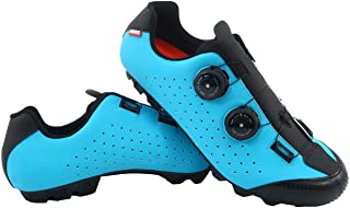 LUCK MTB Eros 骑行鞋,带双旋转闭合和尺码