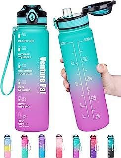 Venture Pal 32 盎司(约 907.2 克)励志防漏快流时尚水瓶,带时间标记和可拆卸过滤器,提醒您喝更多水和水润的风格