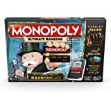 Hasbro Monopoly 地产大亨 终极银行桌游