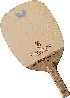 Butterfly 蝴蝶 乒乓球球拍 Cypress T-MAX-S 日本式直拍 弧圈型 23950